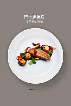 China JD Smart Fridge GUI
